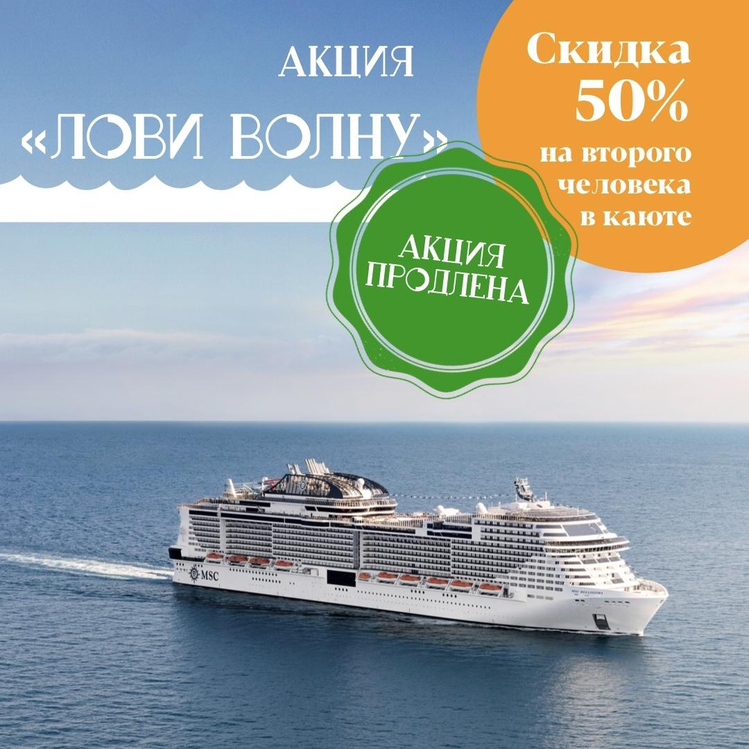 tur na kipr larnaka 26 355 rub chel - Тур на Кипр Ларнака 26 355 руб. чел.