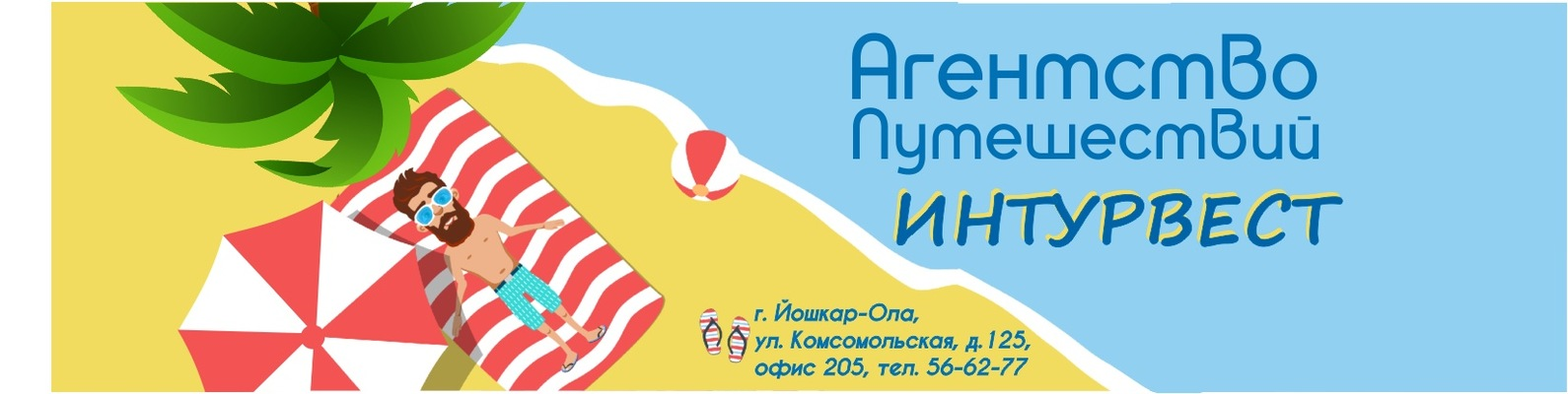 tur na kipr polis 30 205 rub chel 1 - Тур на Кипр Полис 30 205 руб. чел.