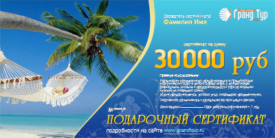 tur na kipr polis 30 627 rub chel - Тур на Кипр Полис 30 627 руб. чел.