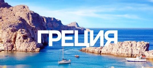 tur na kipr protaras 47 549 rub chel - Тур на Кипр Протарас 47 549 руб. чел.