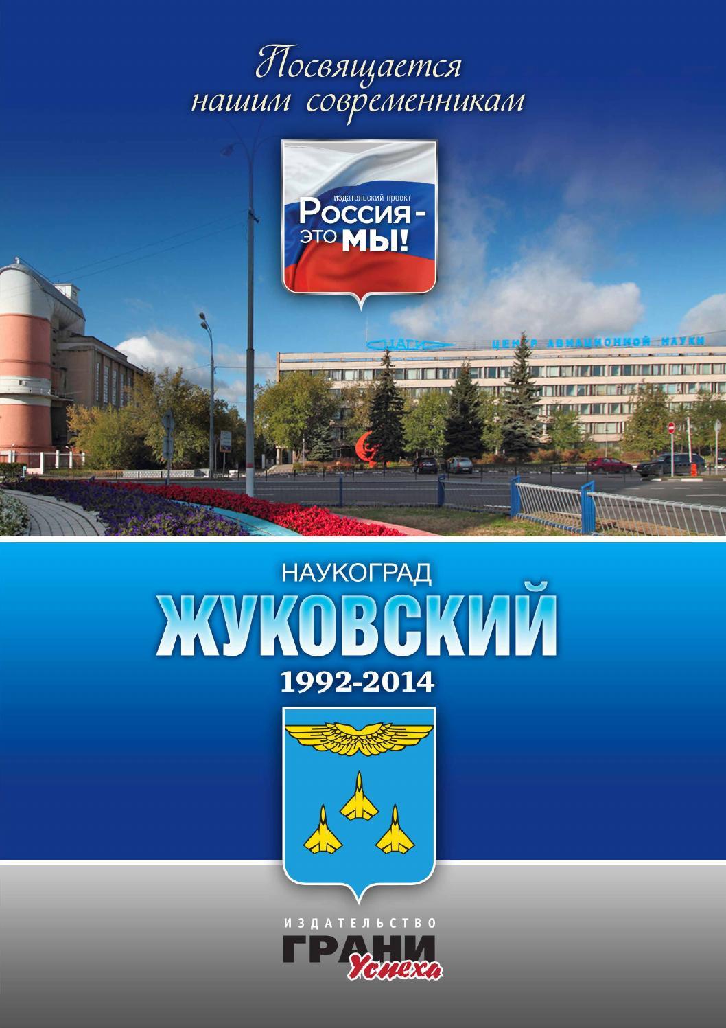 tur v greciju attika 141 701 rub chel - Тур в Грецию Аттика 141 701 руб. чел.