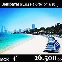 tur v greciju o eviya 33 920 rub chel - Тур в Грецию о. Эвия 33 920 руб. чел.