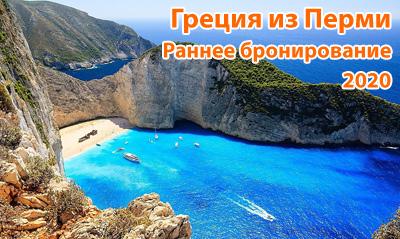 tur v greciju o krit region iraklio 20 011 rub chel - Тур в Грецию о. Крит: Регион Ираклио 20 011 руб. чел.