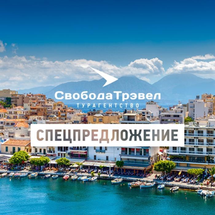 tur v greciju o krit region iraklio 21 383 rub chel - Тур в Грецию о. Крит: Регион Ираклио 21 383 руб. чел.