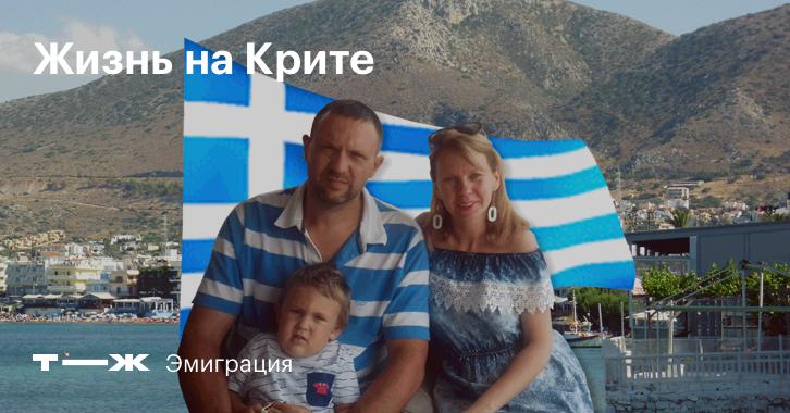 tur v greciju o krit region iraklio 36 275 rub chel - Тур в Грецию о. Крит: Регион Ираклио 36 275 руб. чел.