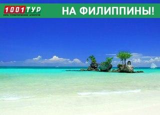 tur v greciju o krit region iraklio 51 586 rub chel - Тур в Грецию о. Крит: Регион Ираклио 51 586 руб. чел.