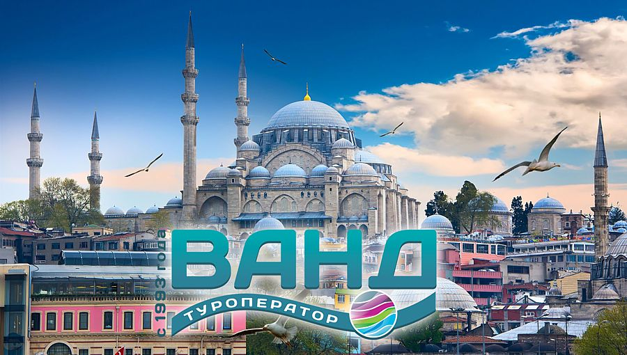 tur v oae shardzha 32 449 rub chel - Тур в ОАЭ Шарджа 32 449 руб. чел.