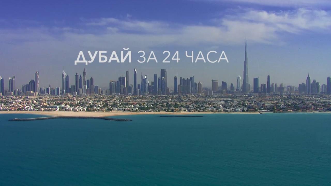 tur v oae shardzha 36 854 rub chel - Тур в ОАЭ Шарджа 36 854 руб. чел.