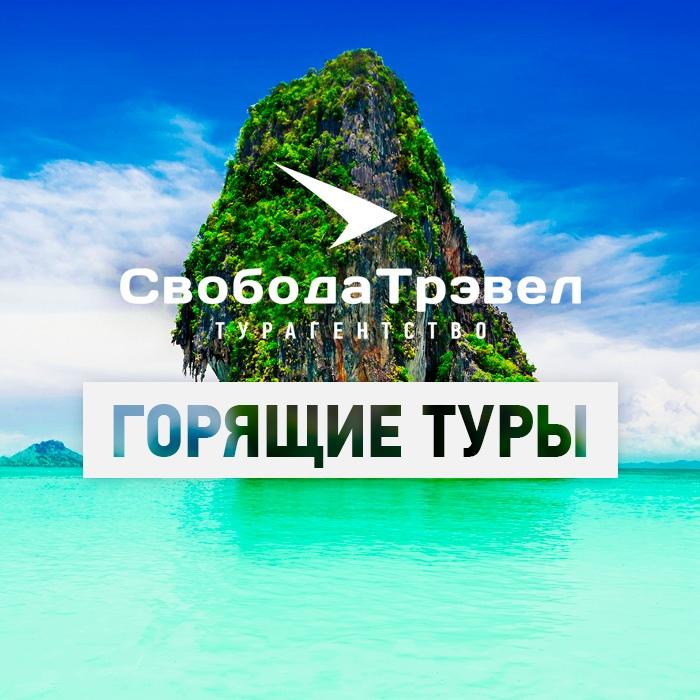tur v oae shardzha 38 227 rub chel 1 - Тур в ОАЭ Шарджа 38 227 руб. чел.
