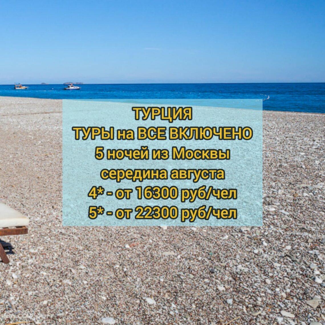 tur v rossiju alushta 17 058 rub chel - Тур в Россию Алушта 17 058 руб. чел.