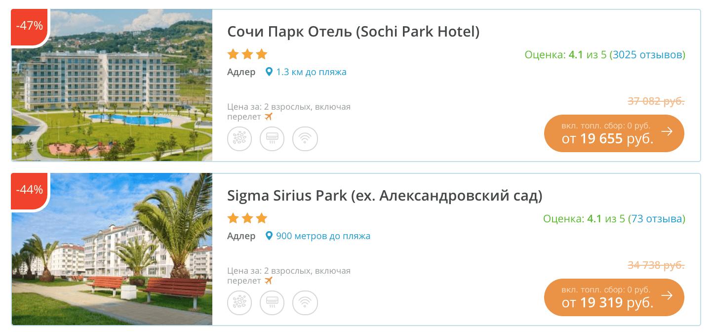 tur v rossiju gelendzhik 18 889 rub chel - Тур в Россию Геленджик 18 889 руб. чел.