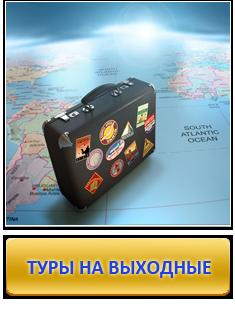 tur v rossiju ozero bajkal 10 666 rub chel iz spb - Тур в Россию Озеро Байкал 10 666 руб. чел. из СПБ