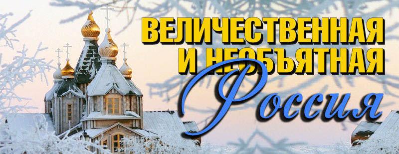 tur v rossiju ozero bajkal 11 258 rub chel - Тур в Россию Озеро Байкал 11 258 руб. чел.