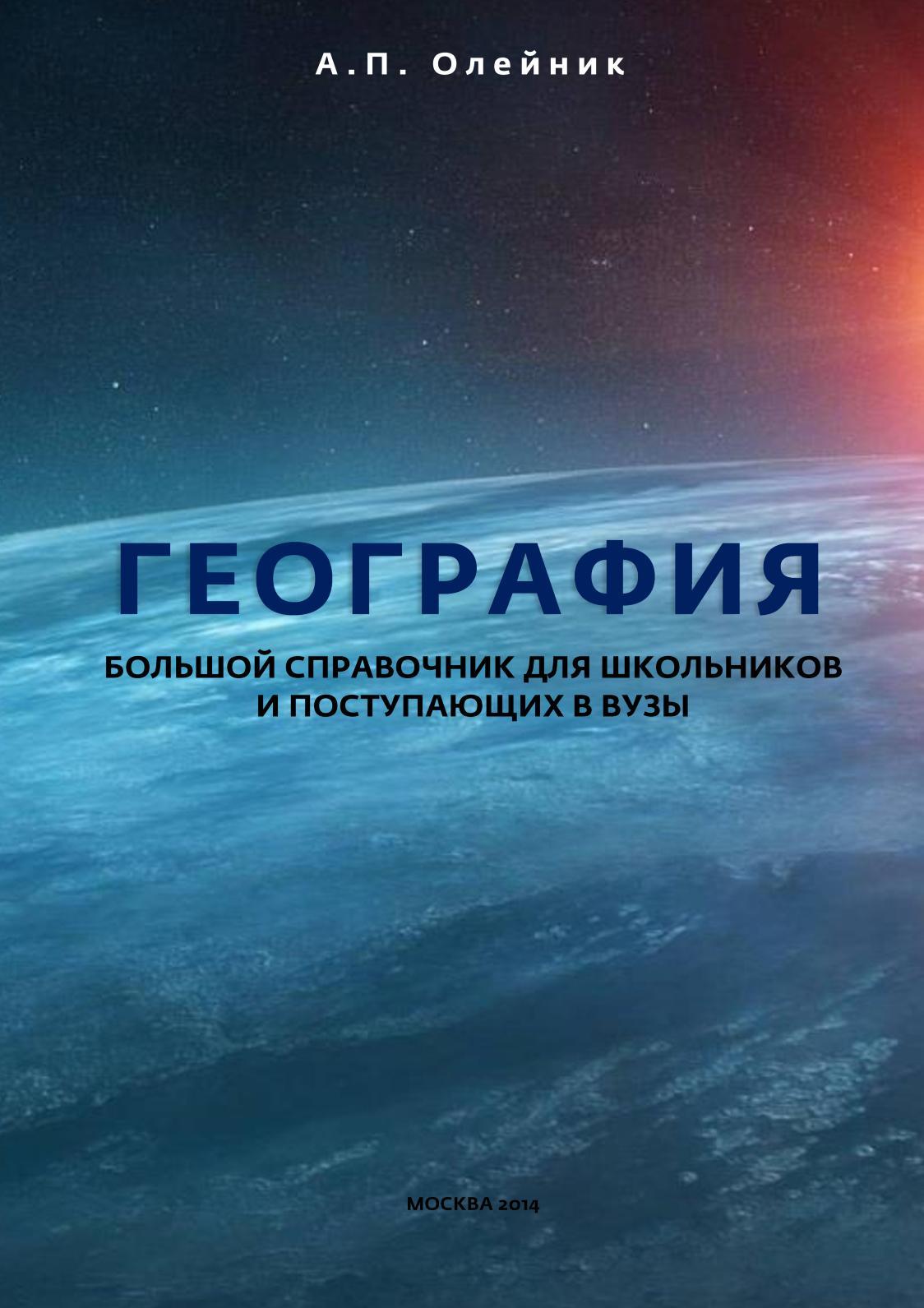 tur v rossiju ozero bajkal 13 822 rub chel 3 - Тур в Россию Озеро Байкал 13 822 руб. чел.