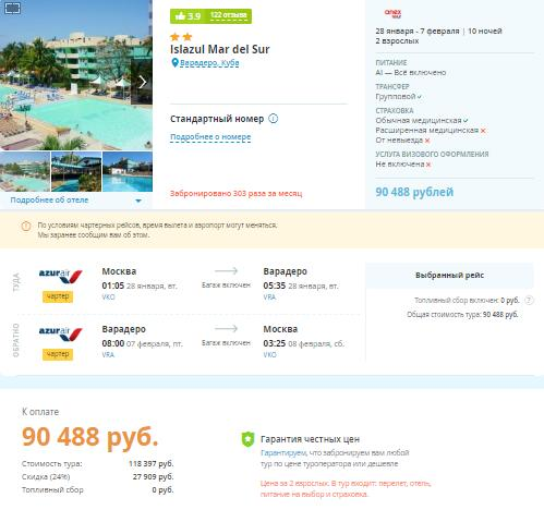 tur v tailand pattajya 53 098 rub chel - Тур в Таиланд Паттайя 53 098 руб. чел.