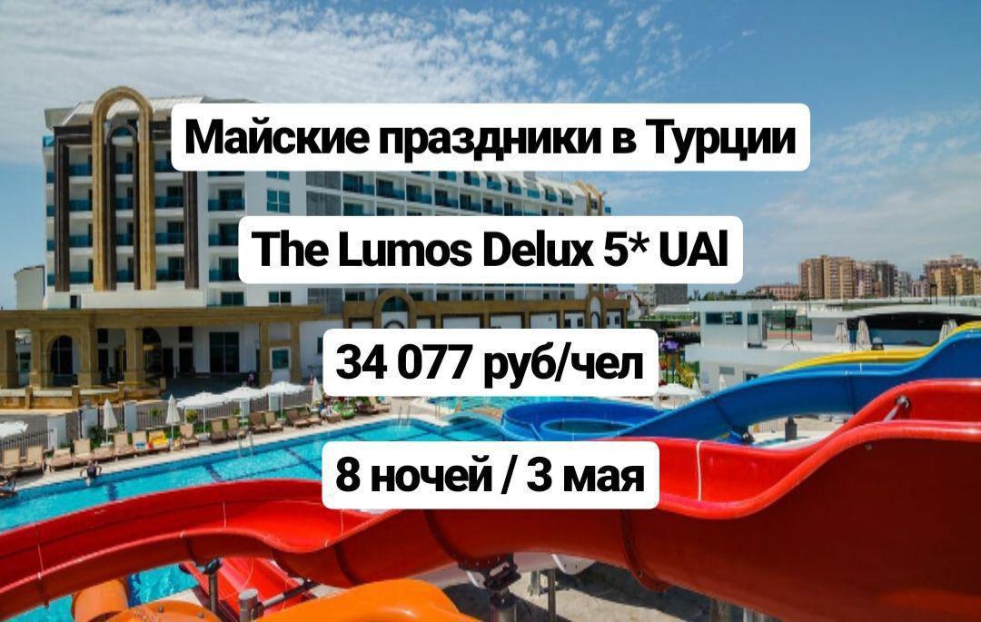 tur v tunis suss 18 135 rub chel - Тур в Тунис Сусс 18 135 руб. чел.