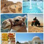 Тур в Тунис Сусс 25 238 руб. чел.
