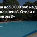 Тур в Турцию 25 539 руб. чел.