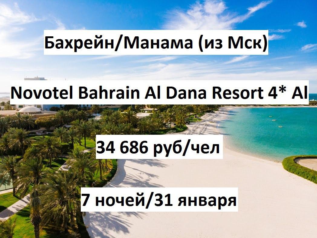 tur v turciju alanya 18 907 rub chel - Тур в Турцию Аланья 18 907 руб. чел.