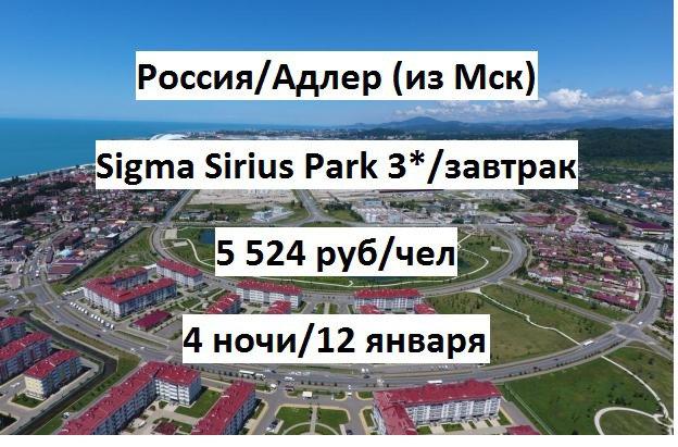 tur v turciju alanya 31 871 rub chel 1 - Тур в Турцию Аланья 31 871 руб. чел.