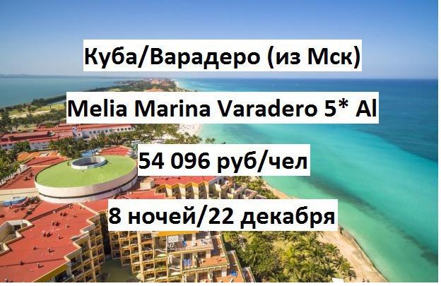 tur v turciju alanya 32 358 rub chel iz spb - Тур в Турцию Аланья 32 358 руб. чел. из СПБ