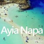 Тур на Кипр Айя-Напа 27 052 руб. чел.