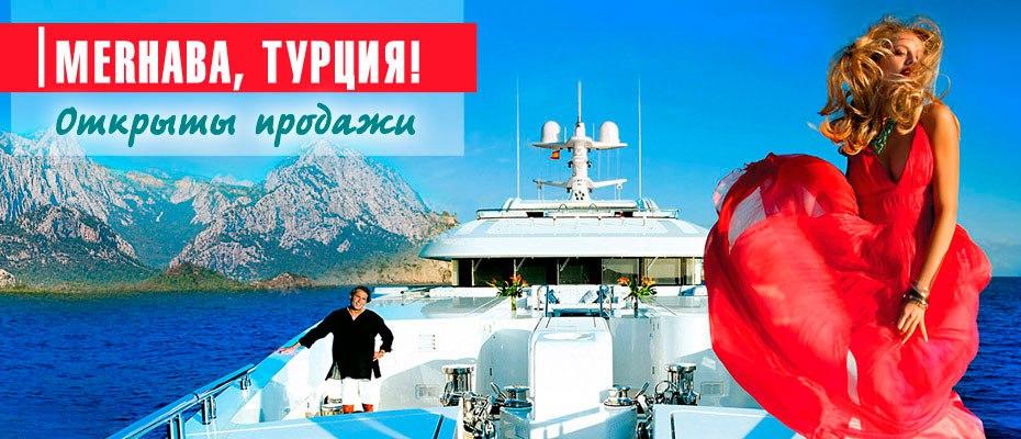 tur na kipr larnaka 44 564 rub chel - Тур на Кипр Ларнака 44 564 руб. чел.