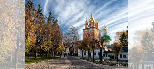 tur v abhaziju gagra 20 325 rub chel 1 - Тур в Абхазию Гагра 20 325 руб. чел.