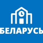 Тур в Абхазию Сухум 12 757 руб. чел.