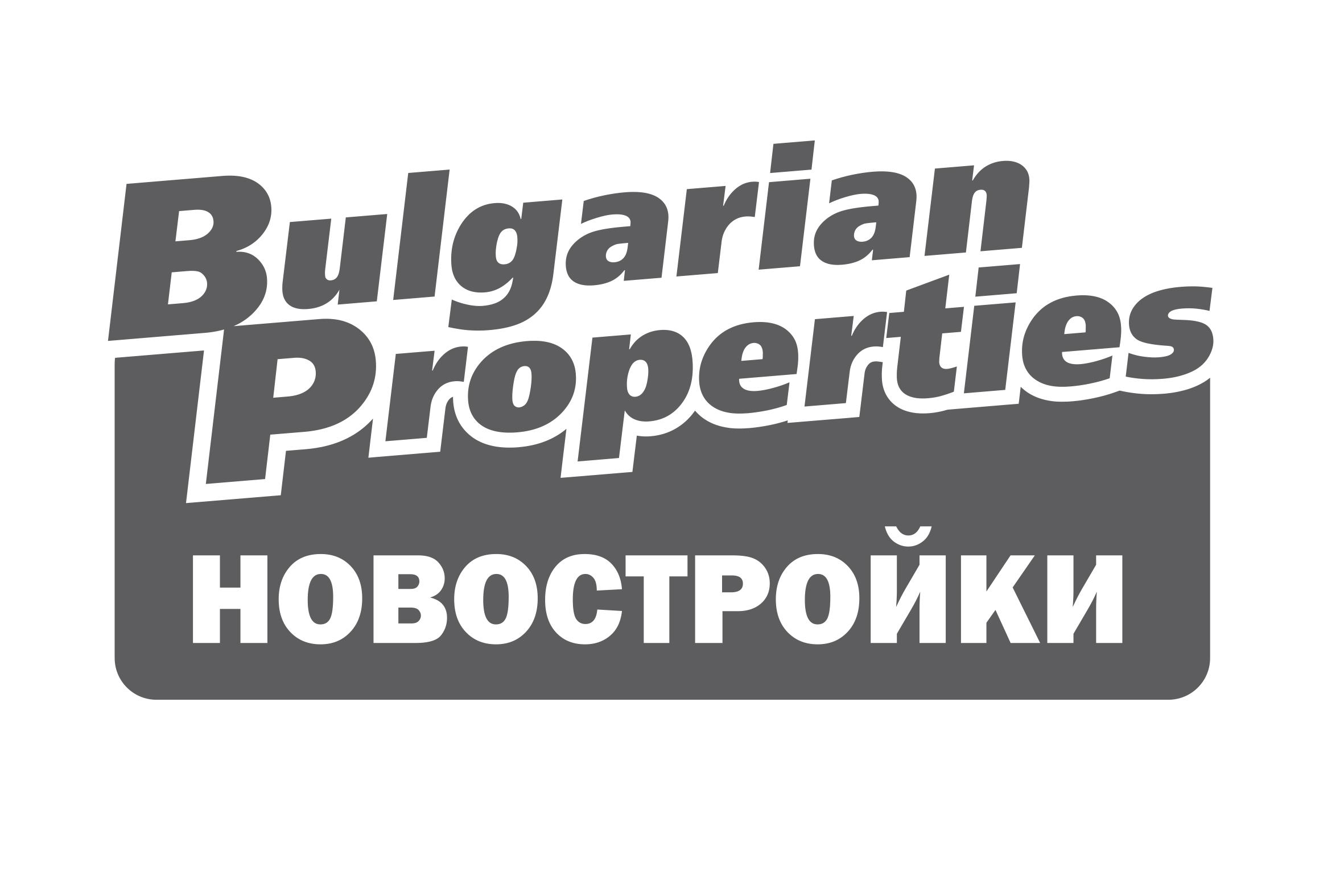 tur v bolgariju nesebr 20 559 rub chel.jpg charsetbinary nameBP1 - Тур в Болгарию Несебр 20 559 руб. чел.