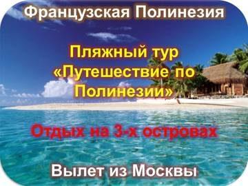 tur v bolgariju solnechnyj bereg 49 900 rub chel - Тур в Болгарию Солнечный берег 49 900 руб. чел.
