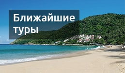 tur v chernogoriju budva 30 808 rub chel - Тур в Черногорию Будва 30 808 руб. чел.