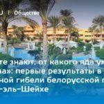Тур в Египет Шарм-Эль-Шейх 43 530 руб. чел.