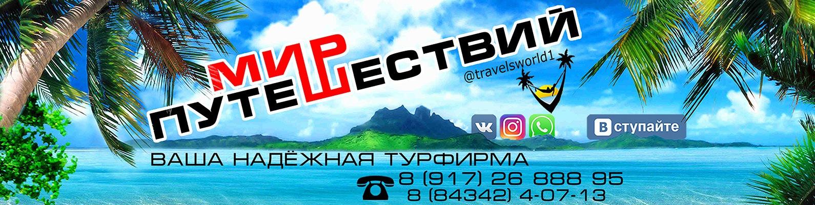 tur v greciju neponyatnyj kurort 21 130 rub chel 1 - Тур в Грецию непонятный курорт 21 130 руб. чел.
