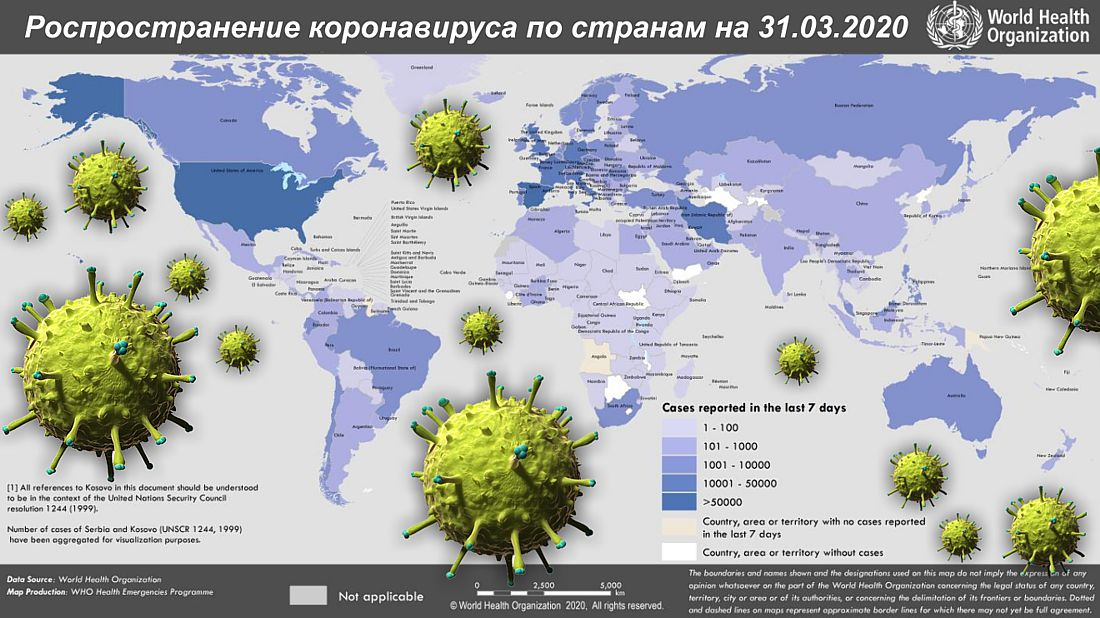 tur v rossiju anapa 19 786 rub chel - Тур в Россию Анапа 19 786 руб. чел.