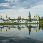 Тур в Россию Красная Поляна: поселок Красная Поляна 11 314 руб. чел.