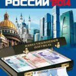 Тур в Россию Красная Поляна: поселок Красная Поляна 9 366 руб. чел. из СПБ