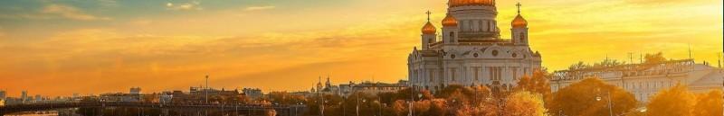 tur v rossiju yalta 28 818 rub chel - Тур в Россию Ялта 28 818 руб. чел.