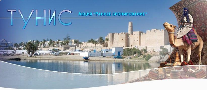tur v tunis suss 11 901 rub chel - Тур в Тунис Сусс 11 901 руб. чел.