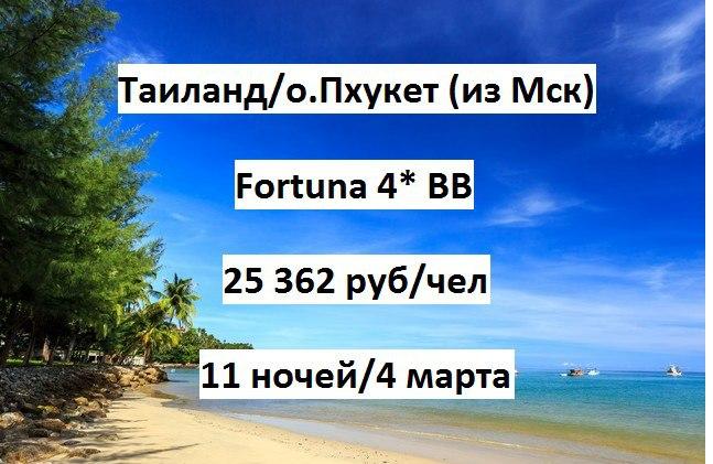 tur v turciju kemer centr 16 647 rub chel 1 - Тур в Турцию Кемер-Центр 16 647 руб. чел.