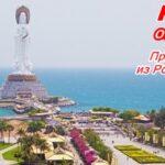 Тур в Турцию Кемер-Центр 24 563 руб. чел.