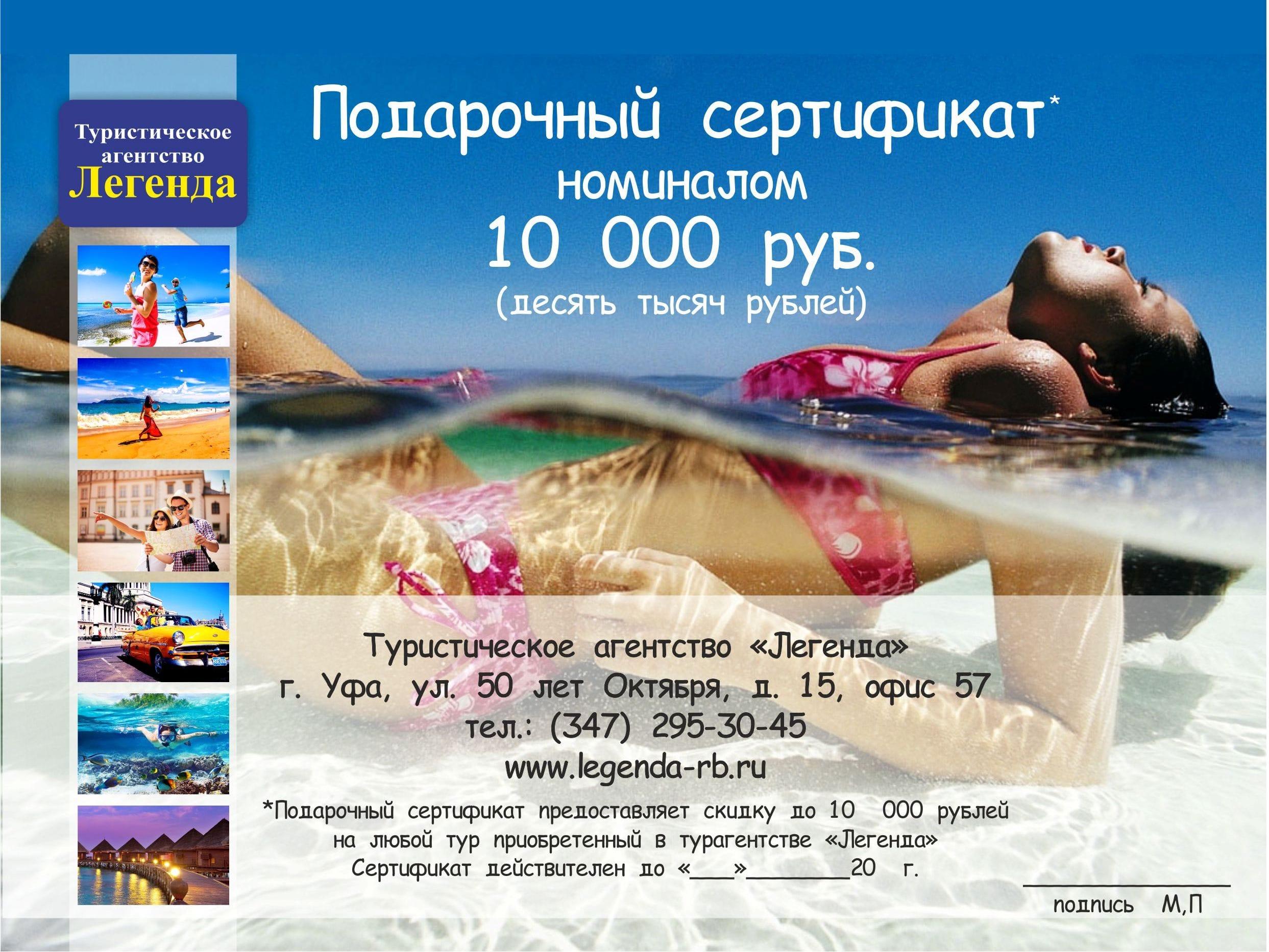 tur vo vetnam nyachang 45 469 rub chel - Тур во Вьетнам Нячанг 45 469 руб. чел.