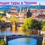Тур в Абхазию Гагра 12 284 руб. чел.