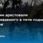 Тур в Грецию Аттика 109 031 руб. чел.