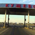 Тур в Россию Красная Поляна: Горки Город 4 721 руб. чел. из СПБ