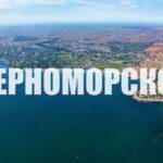 Тур в Россию Оленевка 3 857 руб. чел. из СПБ
