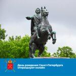 Тур в Россию Санкт-Петербург 16 118 руб. чел.