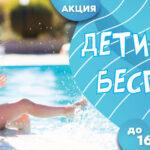 Тур в Турцию Аланья 24 844 руб. чел.