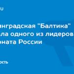 Тур в Россию Балтийск 6 751 руб. чел. из СПБ