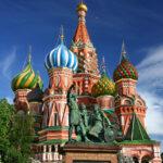 Тур в Россию Москва 8 750 руб. чел.